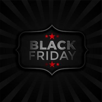 Modello elegante di venerdì nero sfondo scuro