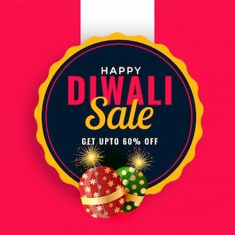 Modello felice della bandiera di promozione di vendita di diwali con i cracker