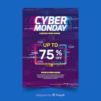 Modello flyer glitch cyber lunedì