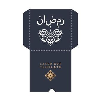 Modello islamico tagliato al laser