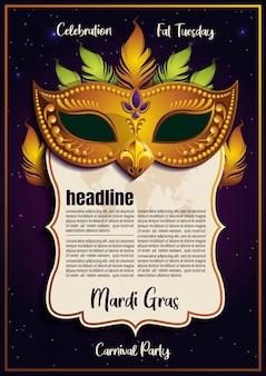 Modello mardi gras, maschera d'oro con piume, poster