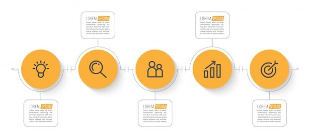 Modello minimo di infographics di affari. cronologia con 2 passaggi, opzioni e icone di marketing