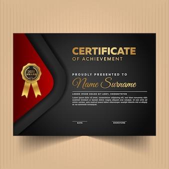 Modello moderno di progettazione del certificato del diploma del premio
