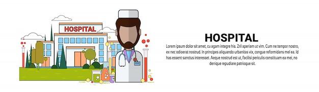 Modello orizzontale dell'insegna di concetto medico di trattamento dell'ospedale