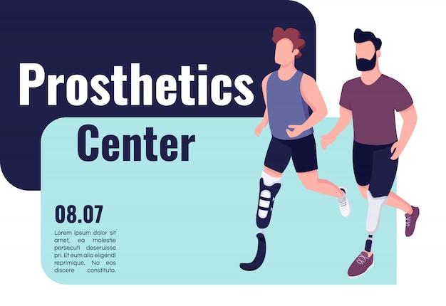 Modello piatto di banner centro medico di protesi. opuscolo, poster concept design con personaggi dei cartoni animati. volantino orizzontale di persone con arti artificiali, volantino con posto per il testo