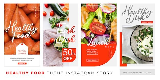 Modello rosso di storia di instagram di tema dell'alimento sano