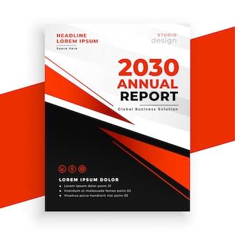 Modello rosso moderno della pagina dell'opuscolo del rapporto annuale
