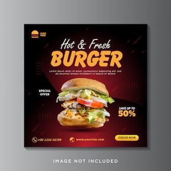 Modello sociale dell'insegna dell'alberino del instagram di media sociali dell'hamburger dell'alimento