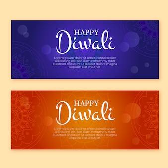 Modello web banner di diwali felice