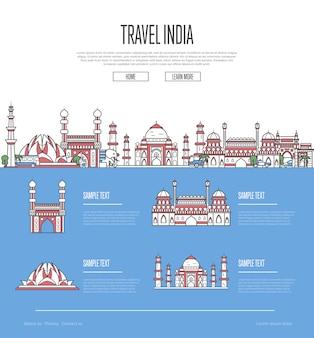 Modello web della guida di vacanza di viaggio dell'india del paese