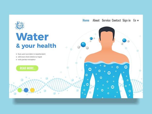 Modello web o landing page con progettazione del sito dell'acqua e del corpo con l'illustrazione piana di vettore delle funzioni dell'acqua