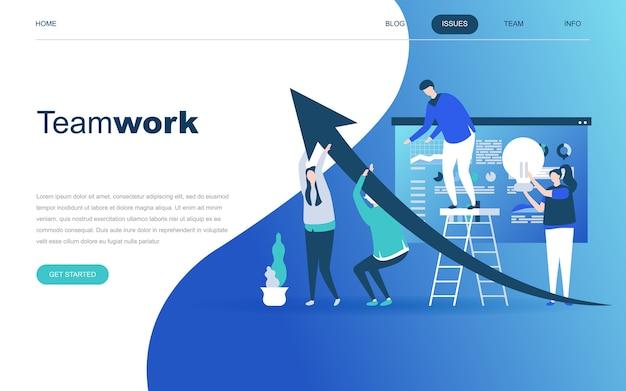 Moderno concetto di design piatto di lavoro di squadra