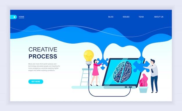 Moderno concetto di design piatto di processo creativo