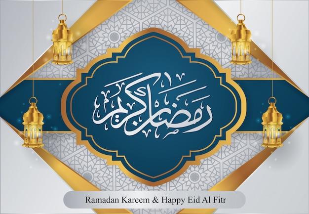 Moderno ramadan kareem e felice sfondo di eid mubarak