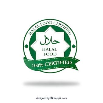 Moderno timbro halal con design piatto