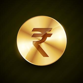 Moneta d'oro della rupia indiana