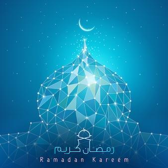 Mosaico della cupola della moschea della linea di ramadan kareem per il saluto