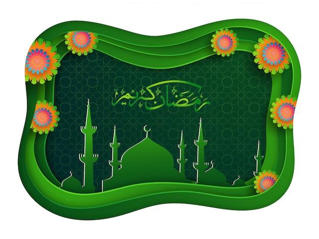 Moschea di carta creativa e testo arabo islamico di