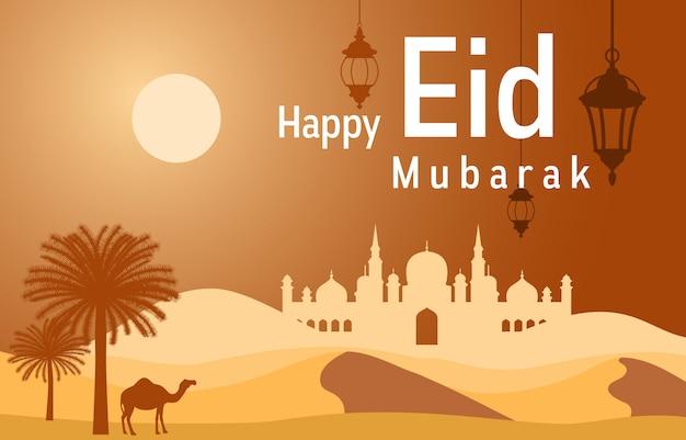 Moschea sul deserto con la data albero cammello illustrazione islamica di happy eid mubarak