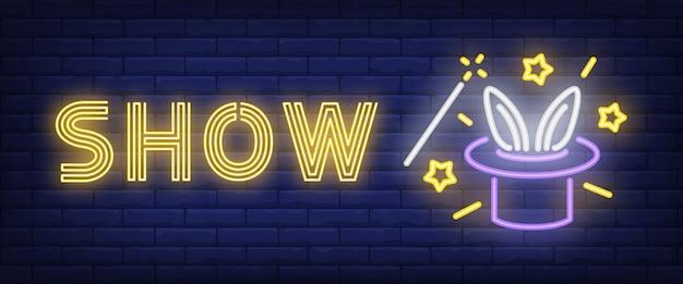 Mostra testo al neon con orecchie da cappello e coniglio