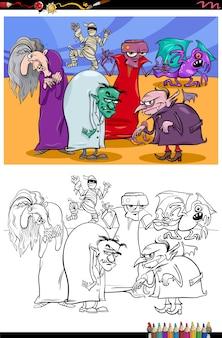 Mostri del fumetto personaggi di fantasia da colorare pagina del libro