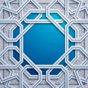 Motivo geometrico marocco