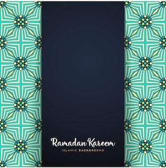 Motivo mandala ramadan kareem