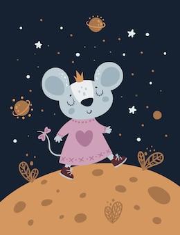 Mouse topo bambino a piedi sul pianeta spazio formaggio.