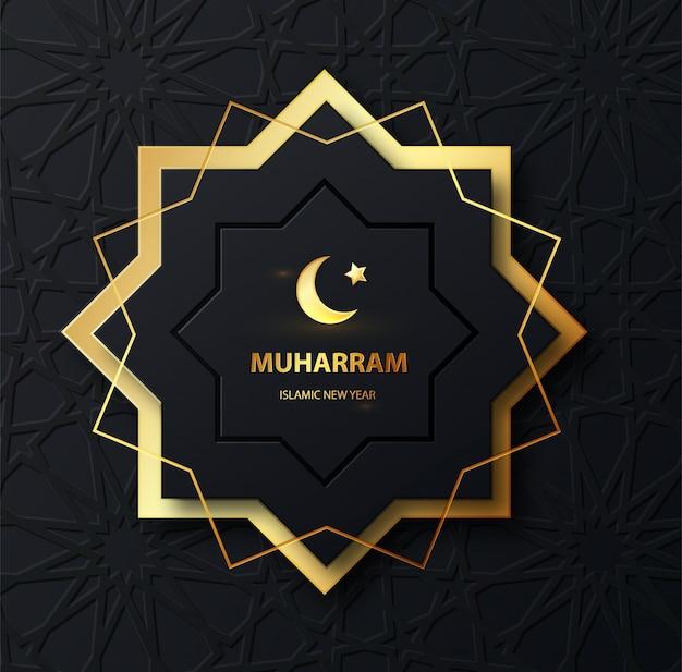 Muharram sfondo islamico