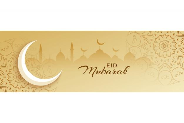 Musalim islamico eid mubarak banner web o design di intestazione
