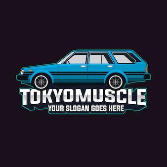 Muscle car logo vector template