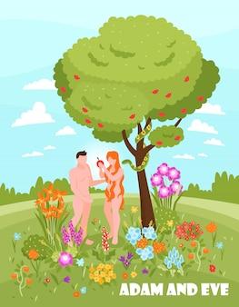 Narrazioni isometriche della bibbia adamo ed eva verticali con testo e scenari all'aperto con persone nude