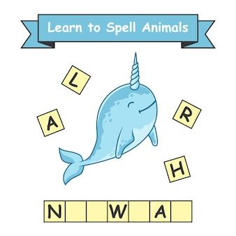 Narwhal impara a sillabare il foglio di lavoro degli animali