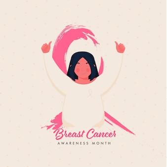 Nastro di consapevolezza del cancro al seno realizzato da pennello rosa con ragazza che mostra i pollici in su su sfondo beige.