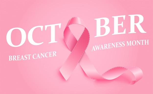 Nastro realistico di consapevolezza del cancro al seno del nastro rosa
