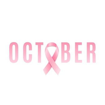 Nastro rosa di consapevolezza del cancro al seno. mese di ottobre.