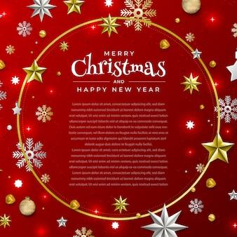 Natale e felice anno nuovo