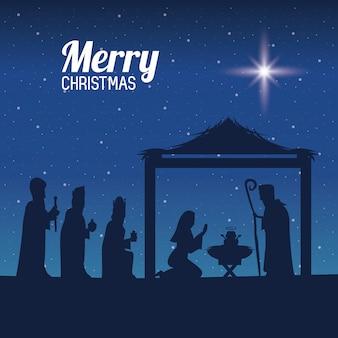 Natale tradizionale cristiano