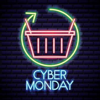 Negozio del lunedì cyber