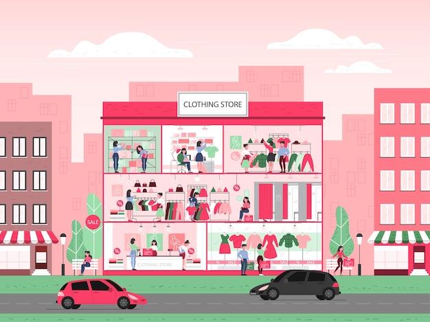 Negozio di abbigliamento edificio interno. abiti per uomini e donne. bancone, camerini e scaffali con abiti. la gente compra e prova vestiti nuovi. illustrazione