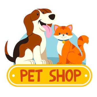 Negozio di animali domestici con cane e gatto