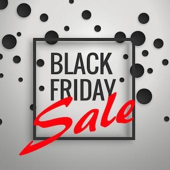 Nero di sconto di vendita disegno di sfondo del manifesto venerdì con i puntini neri e telaio