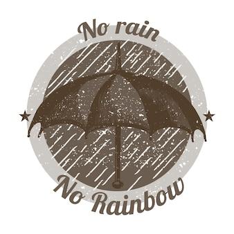 Nessuna pioggia nessuna illustrazione arcobaleno
