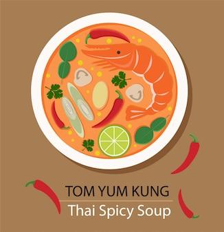 Nome di cibo piccante tailandese