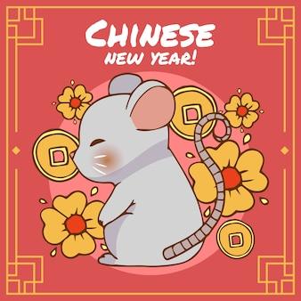 Nuovo anno cinese disegnato a mano sveglio