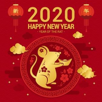 Nuovo anno cinese rosso e dorato con ratto in una cornice