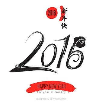 Nuovo anno in stile giapponese