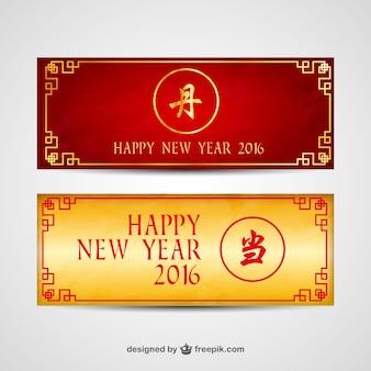 Nuovo anno rosso e giallo banner pacco