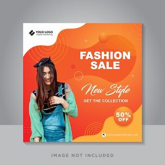 Nuovo modello di banner di promozione di vendita di stile