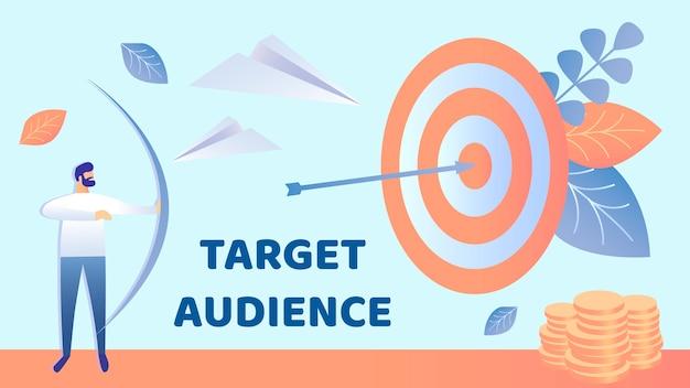 Obiettivo di marketing, illustrazione vettoriale del pubblico